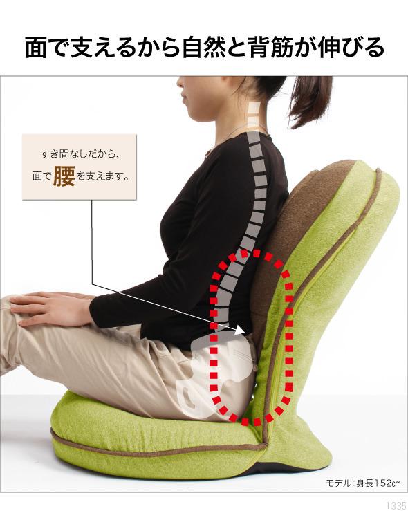 背筋がGUUUN美姿勢座椅子リッチ